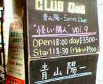 kankoto2006-04-01