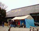 kankoto2006-04-09