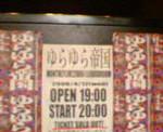 kankoto2006-04-12