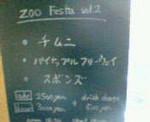 kankoto2006-05-31