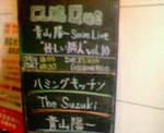 kankoto2006-06-10