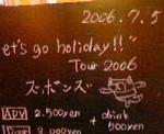 kankoto2006-07-05