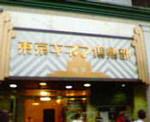 kankoto2006-07-07