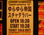 kankoto2006-09-27