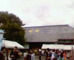 kankoto2006-10-07