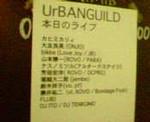 kankoto2006-10-20