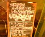 kankoto2006-11-29