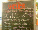 kankoto2006-12-20