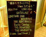 kankoto2006-12-23