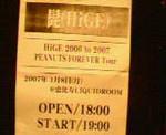kankoto2007-01-08