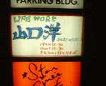 kankoto2007-01-11