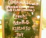 kankoto2007-01-21