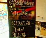 kankoto2007-01-28