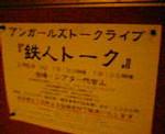 kankoto2007-02-06