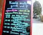 kankoto2007-02-12
