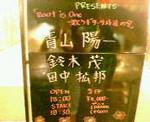 kankoto2007-02-17