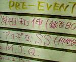 kankoto2007-02-25