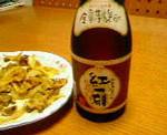 kankoto2007-04-06