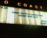 kankoto2007-04-20