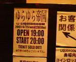kankoto2007-04-26