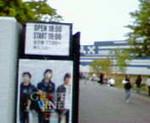 kankoto2007-05-10
