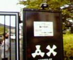 kankoto2007-05-23