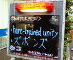 kankoto2007-05-30