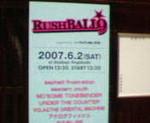kankoto2007-06-02