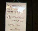 kankoto2007-06-10