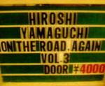 kankoto2007-07-18