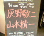 kankoto2007-08-04