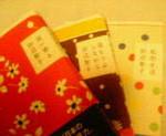 kankoto2007-08-16