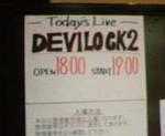 kankoto2007-08-28
