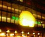 kankoto2007-09-19