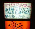 kankoto2007-10-14