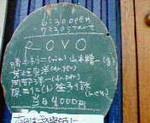 kankoto2007-10-23