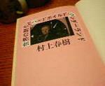 kankoto2007-11-03