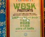 kankoto2007-11-17