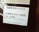 kankoto2008-03-16