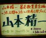 kankoto2008-04-25