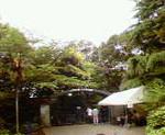 kankoto2008-05-05