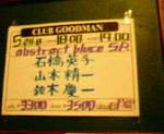 kankoto2008-05-25