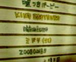 kankoto2008-08-27