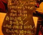 kankoto2008-09-23