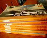 kankoto2008-10-06