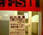 kankoto2008-10-24