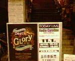 kankoto2008-11-01