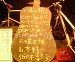 kankoto2008-11-10