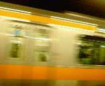 kankoto2008-12-11