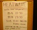 kankoto2008-12-26